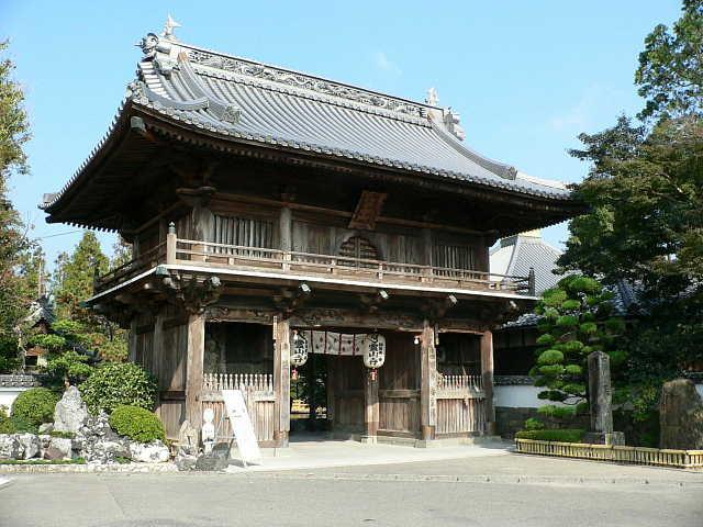 NBR. 1 Ryozenji