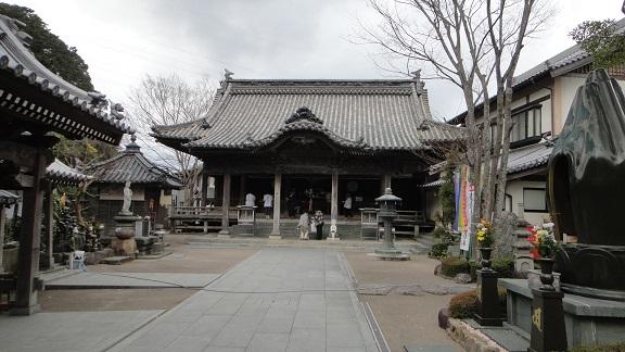 NBR. 13  Dainichiji