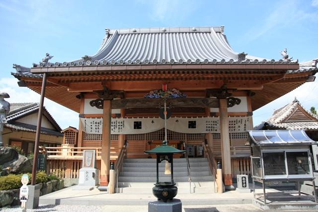 NBR. 16  Kanonji