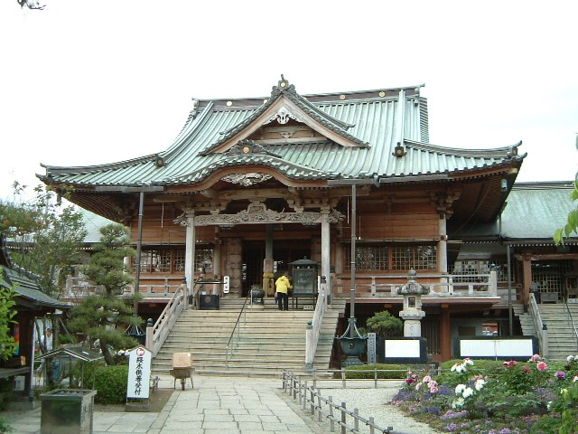NBR. 19  Tatsueji