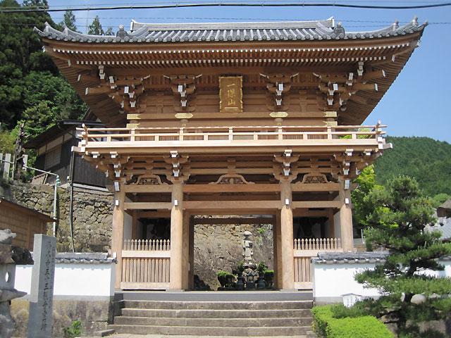 NBR. 42  Butsumokuji
