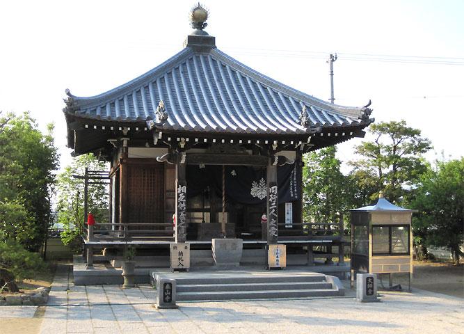 NBR. 56  Taisanji