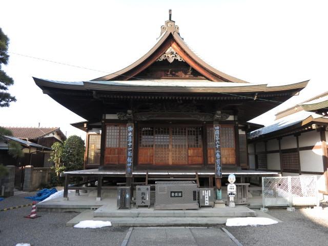 NBR. 61  Koenji
