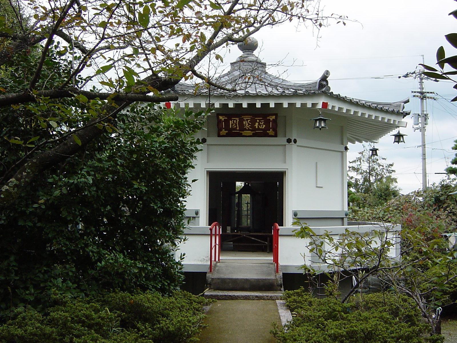 NBR. 63  Kichijoji