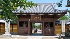 76番 金倉寺