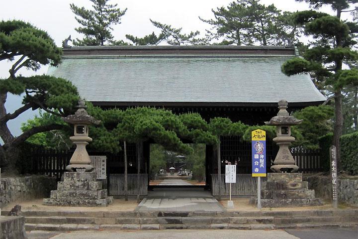 NBR. 80 Kokubunji