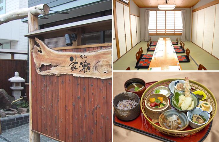 Japanese restaurant HANASE near NBR.77