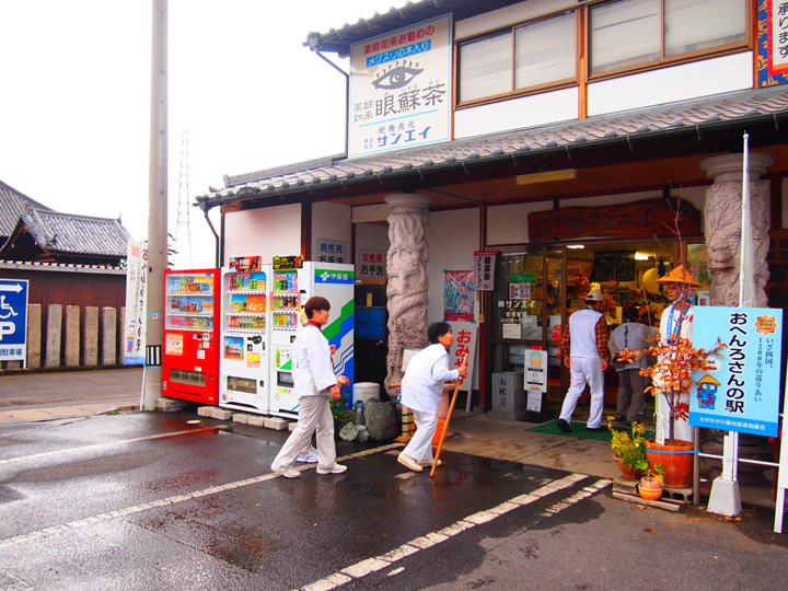 Pilgrimage supplies shop front  of NBR.77 Doryuji